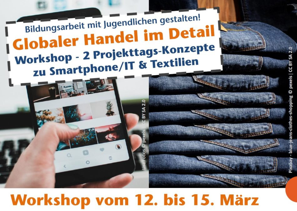 Grafik: Titelbild Workshop Globaler Handel im Detail